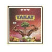 Takat Bio Fertilizer
