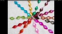 Durable Plastic Beads