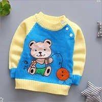 Cartoon Print Kids Sweater