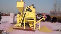 Cattle Feed Packaging Machine