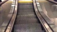 Kone Escalator