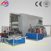 TRZ-2017 Fully Automatic Paper Cone Making Machine