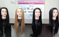 Bella Hararo Mannequin Head