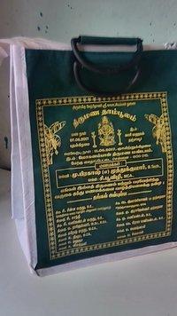 Rexin Wedding Bag
