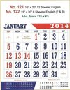 Monthly Wall Calendars In Tamil And English