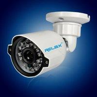 Waterproof AHD Outdoor Camera REMO323S