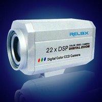 Color Integrated Camera - REB-955