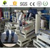 China Polyurethane Pu Foam Rubber Plastic Mat
