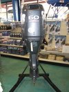 Pre Owned Yamaha 60hp 4 Stroke Outboard Motors