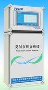 Poz-8300 Online Ozone Analyzer