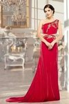 Vibrant Colors Ball Gown