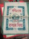 Tea Packaging Jute Bags in Siliguri
