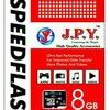 Jpy Micro Sd Cards