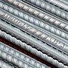 Low Price Steel Bar