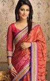 Elegant Look Ladies Sarees