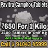 Pure White Pooja Camphor Tablets