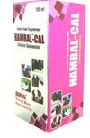 Hambal-Cal (Calcium Tonic) - Dog Feed Supplement