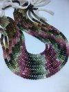 14 Inch AAA Tourmaline Beads