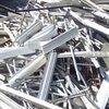 Corrosion Resistance Aluminium Pipe Scrap