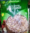 Matta Roasted Rice Flakes