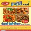 Punjabi Gravy Mix Masala