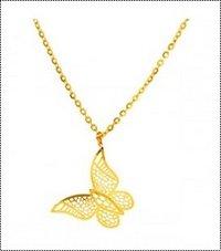 Adira Chain