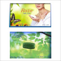 Neem And Rose Bath Soap