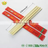 Custom Paper Covered Bamboo Disposable Chopsticks Sleeves
