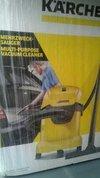 Electric Car Washing Pump