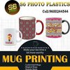 Customized Sublimation Printed Coffee Mugs