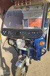 E-Rickshaw With Good Shocker