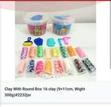 Toy China Clay With Box