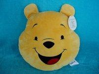 Plush Pillow Bear Design