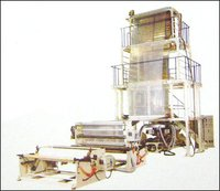 HDPE/LDPE/LLDPE/HMHDPE PP Blown Film Extrusion Line