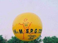 Sky Flying Printed Balloon