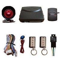 Central Lock Car Alarm System