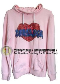 sublimation coating - Wholesalers, Suppliers of sublimation