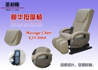 Microchip-Controlled Multi-Purpose Massage Chair