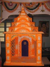 Ganpati Themacoal Temple
