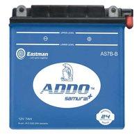 Addo Samurai Plus Battery