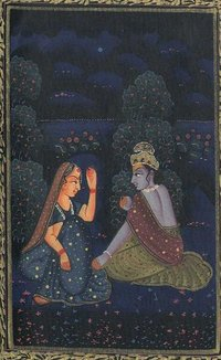 Silk Painting Radhakrishna Mg 7x9