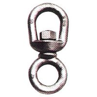 Forged Swivels