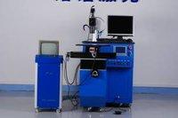 Metal Part Laser Welding Machine