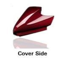 Injection Moulded Motorcycle Side Cover