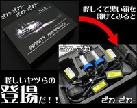 New Slim Hid Xenon Kits