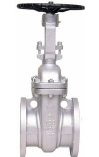 Sluice Gate Valves At Best Price In Howrah West Bengal