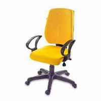 Executive Chair With Cushioned Seat