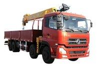 Truck Mounted Crane 16t