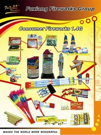 Fuxiang Toy Fireworks