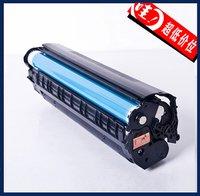 HL-Q2612A Toner Cartridge Compatible for HP Printer